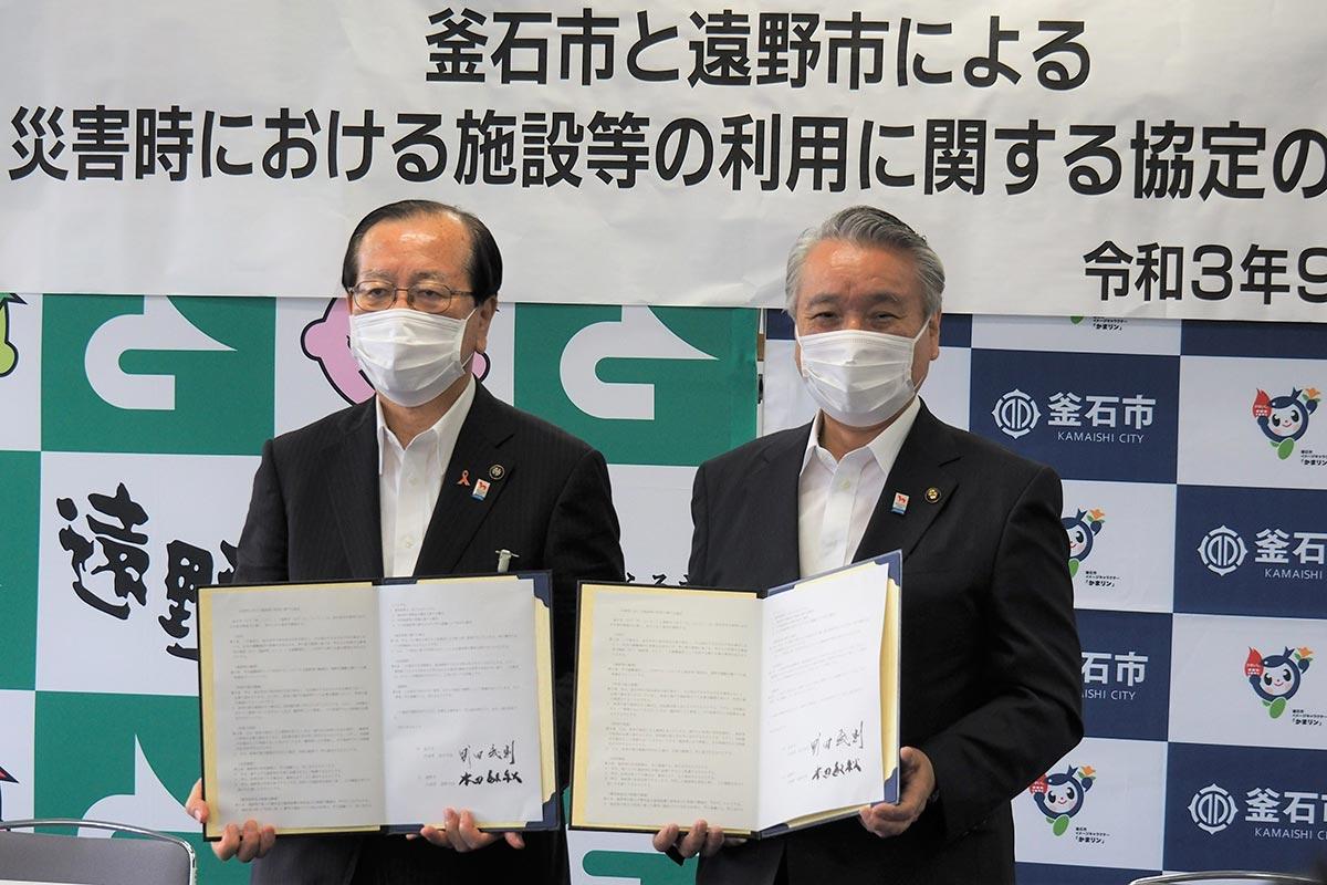 協定書を手にする野田釜石市長(右)と本田遠野市長