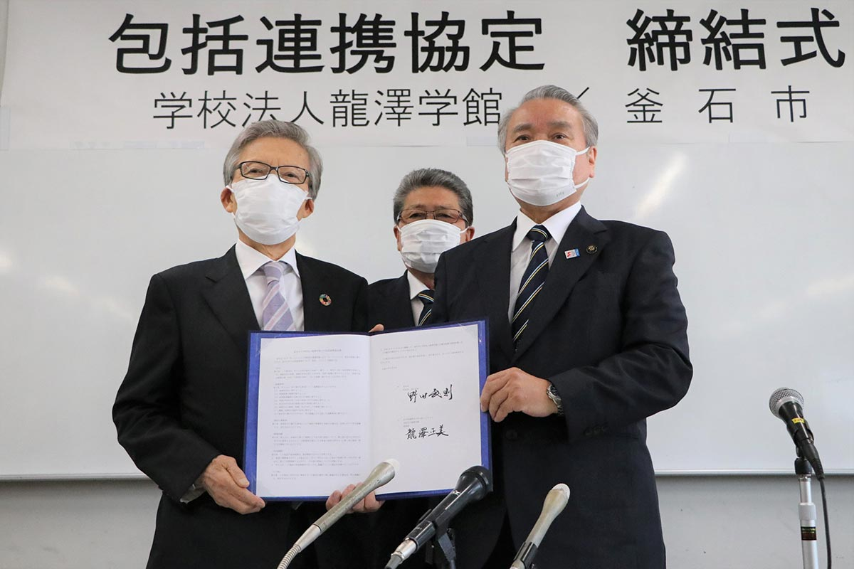 専門学校の設置を柱とする包括連携協定を結んだ野田市長(右)と龍澤理事長(左)=釜石市提供