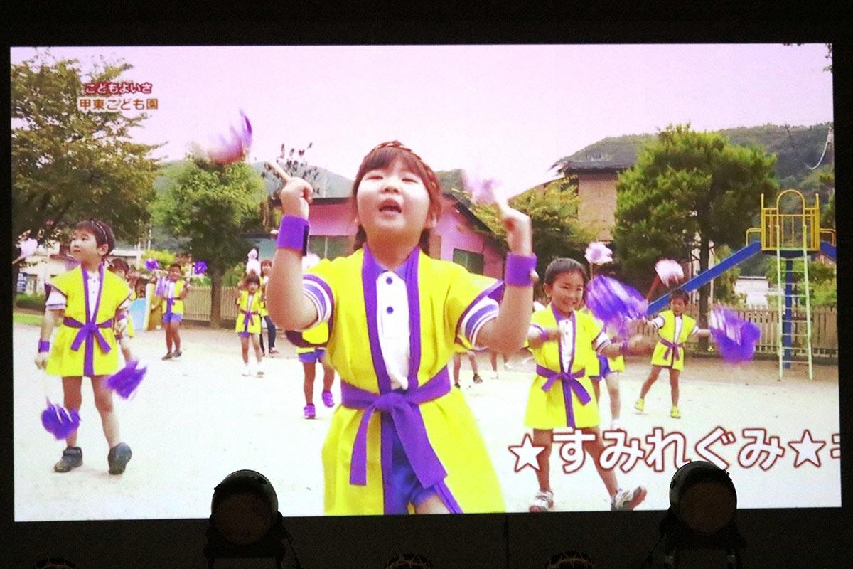 市内の幼稚園、こども園の園児はVTR出演で番組を盛り上げた