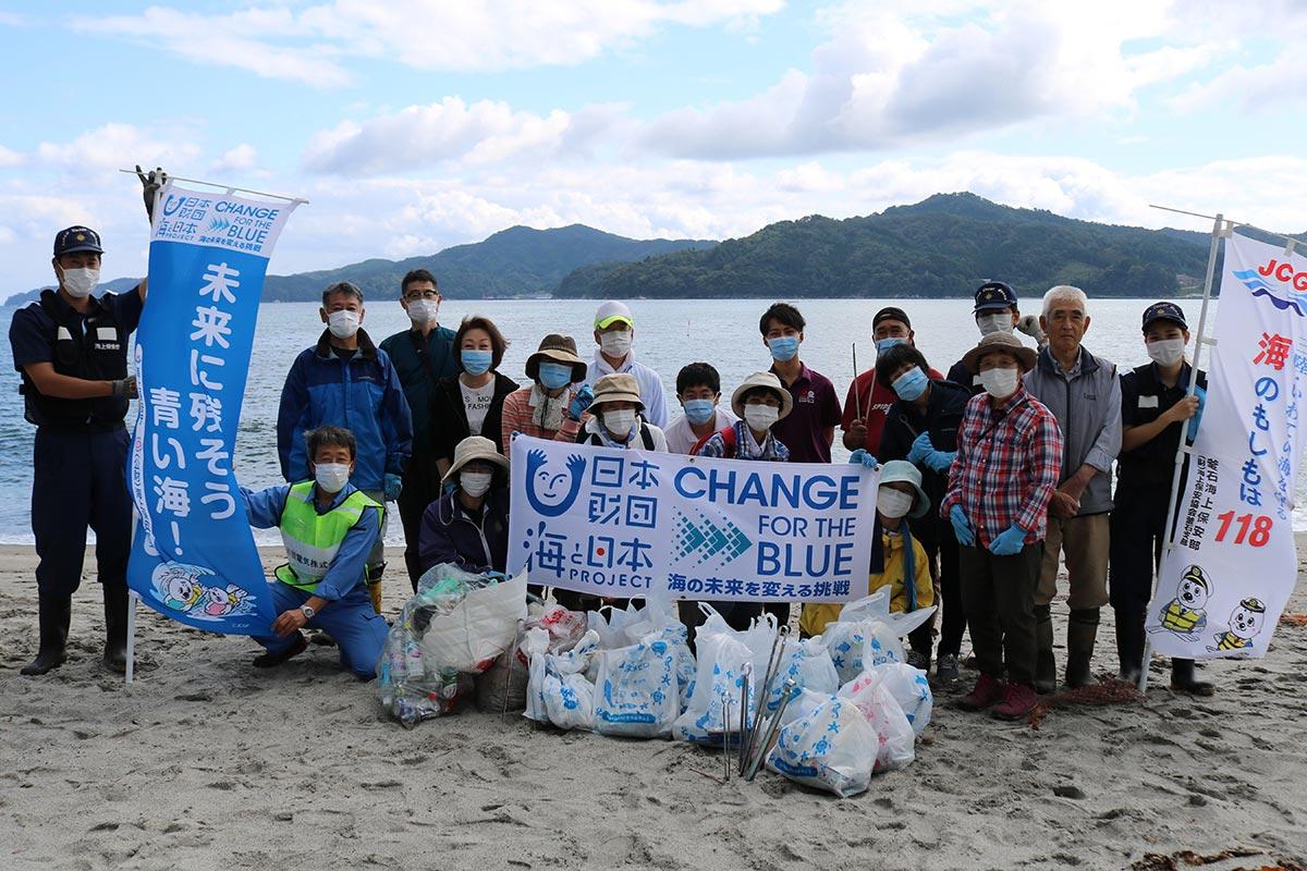 「秋の海ごみゼロウィーク」釜石の活動参加者