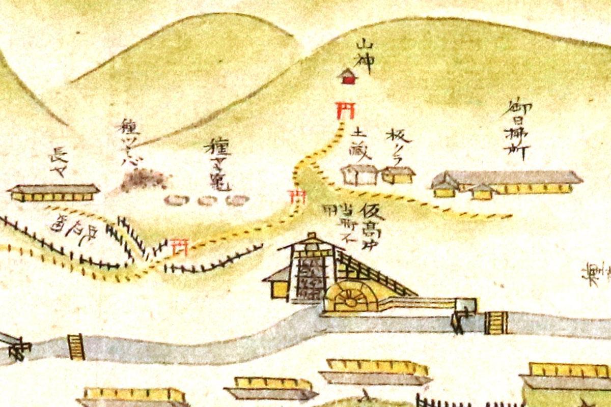 「橋野鉄鉱山惣御山内略図」(絵巻)に描かれている御日払所など(図右上)